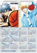 コミックカレンダー2014 『黒子のバスケ』(壁掛け型)
