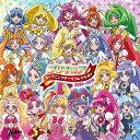 プリキュア オープニングコレクション 2004?2016 (CD+DVD) [ (アニメーション)