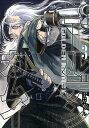 ゴールデンカムイ(3) (ヤングジャンプコミックス) [ 野...