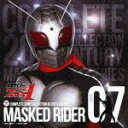 COMPLETE SONG COLLECTION OF 20TH CENTURY MASKED RIDER SERIES 07 仮面ライダースーパー1 [ (キッズ) ]