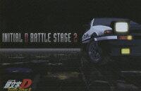 頭文字D Battle Stage