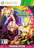 【予約】LOLLIPOP CHAINSAW PREMIUM EDITION Xbox360版