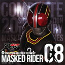 COMPLETE SONG COLLECTION OF 20TH CENTURY MASKED RIDER SERIES 08 仮面ライダーBLACK [ (キッズ) ]