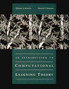 An Introduction to Computational Learning Theory INTRO TO COMPUTATIONAL LEARNIN (Mit Press) [ Michael J. Kearns ]