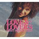 DANCEHALL LOVERS presents ラヴ&ラヴァーズ SWEET REGGAE TRAX [ (オムニバス) ]