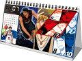 コミックカレンダー2014 『黒子のバスケ』(卓上型)