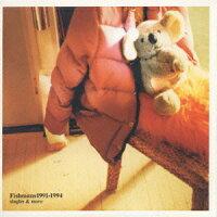 1991��1994_singles_��_more