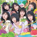 サステナブル (通常盤 CD+DVD Type-A) AKB48
