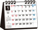 書き込み式シンプル卓上カレンダー(A7ヨコ変型)(2020年) ([カレンダー])