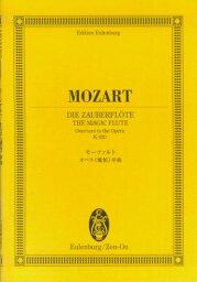 モーツァルト/オペラ「魔笛」序曲 (オイレンブルク・スコア) [ ヴォルフガング・アマデウス・モーツァルト ]
