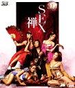 3D SEX&禅【Blu-ray】 [ 原紗央莉 ]