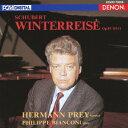 デンオン・クラシック・ベストMore50::シューベルト:冬の旅 [ ヘルマン・プライ ]