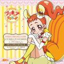キラキラ☆プリキュアアラモード sweet etude 2 キュアカスタード プティ*パティ∞サイエンス [ (アニメーション) ]