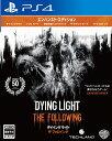 ダイイングライト:ザ・フォロイング エンハンスト・エディション PS4版