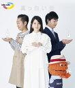 saku saku 真っ白い炎【Blu-ray】 [ NANAE ]