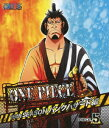 ONE PIECE ワンピース 16THシーズン パンクハザード編 PIECE.5【Blu-ray】 尾田栄一郎