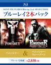 パニッシャー/パニッシャー:ウォー ゾーン【Blu-ray】 トム ジェーン