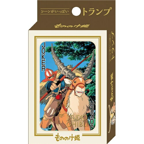 もののけ姫 シーンがいっぱいトランプ...:book:17604898