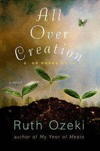 All_Over_Creation