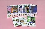 新ポケット版学研の図鑑 12巻セット