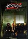 JAM Project (ピアノ&ギター弾き語り)
