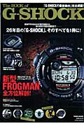 The��book��of��G-Shock