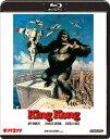 キングコング(1976)【Blu-ray】 [ ジェフ・ブリッジェス ]