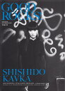 GOOD ROCKS!(vol.73) GOOD MUSIC CULTURE MAGAZI シシド・
