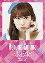 (卓上) 小嶋陽菜 2016 AKB48 カレンダー【生写真(2種類のうち1種をランダム封入)】【楽天ブックス独占販売】 [ 小嶋陽菜 ]