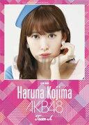 (卓上) 小嶋陽菜 2016 AKB48 カレンダー