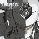 「アーマード・コア ネクサス」 オリジナル・サウンドトラック [ (ゲーム・ミュージック) ]