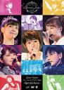 Juice=Juice ファーストライブツアー2015 〜Special J