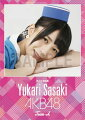 (卓上) 佐々木優佳里 2016 AKB48 カレンダー