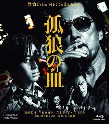 孤狼の血【Blu-ray】 [ <strong>真木よう子</strong> ]