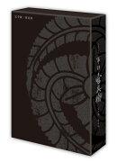軍師官兵衛 完全版 第壱集 Blu-ray BOX【Blu-ray】