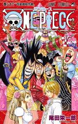 ONE PIECE 86 ジャンプコミックス [ 尾田 栄一郎 ]
