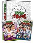 モヤモヤさまぁ〜ず2 VOL.22&VOL.23 2枚組 DVD-BOX [ さまぁ〜ず ]