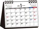 書き込み式月曜始まりシンプル卓上カレンダー(A6ヨコ)(2020年) ([カレンダー])