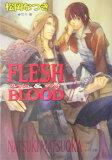 FLESH & BLOOD(7) [ 松岡なつき ]