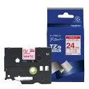 ラミネートテープ TZe-252