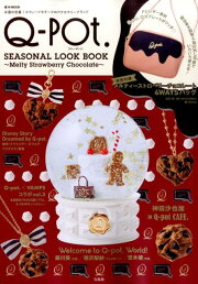 Q-pot. SEASONAL LOOK BOOK ��Melty Strawberry Chocolate��