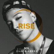 RISE [+ SOLAR & HOT]����2CD��