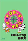 さまぁ〜ず×さまぁ〜ず Blu-ray BOX(28〜29)【完全生産限定版】【Blu-ray】 [ さまぁ〜ず ]
