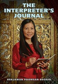 TheInterpreter'sJournal