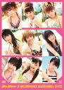 アロハロ!5 モーニング娘。DVD [ モーニング娘。 ]
