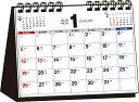 書き込み式シンプル卓上カレンダー(B6ヨコ)(2020年) ([カレンダー])