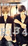【】R134[柑橘红细绳][【】R134 [ 橘紅緒 ]]