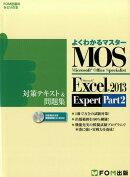Microsoft Office Specialist Microsoft Excel 2013 Expert Part2 �к��ƥ�����&���꽸