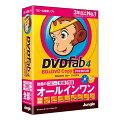 【数量限定・特別価格】DVDFab4 BD&DVD コピープレミアム