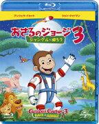 ����� ������Υ��硼��3/�����ص��?��Blu-ray��